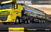 Битум нефтяной дорожный вязкий БНД 60/90,  70/100. От 20 тонн Отгрузка
