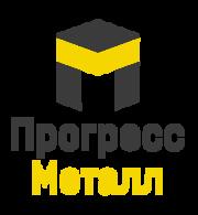 продажа металла в Астрахани для различных целей и задач.