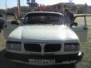 Продаю ГАЗ-3110 1997 г.в.